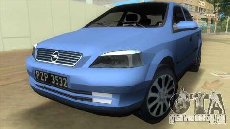 Opel Astra 4door 1.6 TDi Sedan для GTA Vice City