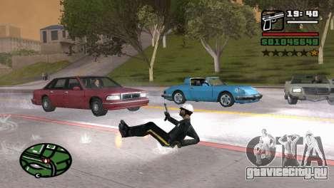 Самозарядный пистолет для GTA San Andreas третий скриншот