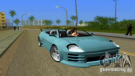 Mitsubishi Eclipse GT 2001 для GTA Vice City
