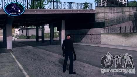 Freddy Krueger для GTA San Andreas третий скриншот