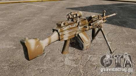 Лёгкий пулемёт Mk.48 для GTA 4 второй скриншот