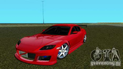 Mazda RX8 Type 1 для GTA Vice City