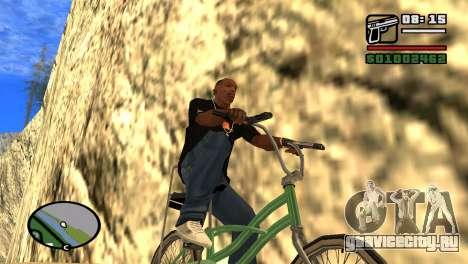 Самозарядный пистолет для GTA San Andreas