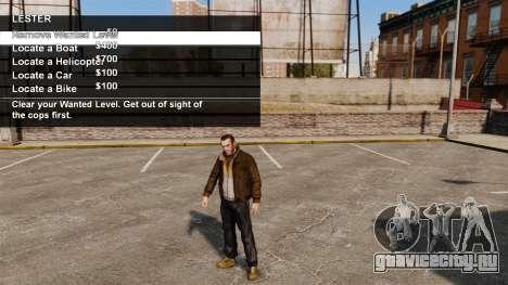 Специальные услуги Merryweather и Lester для GTA 4 четвёртый скриншот