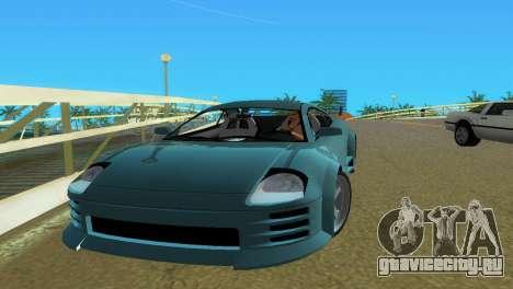 Mitsubishi Eclipse GT 2001 для GTA Vice City вид справа