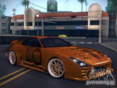 Toyota Supra Top Secret V12 для GTA San Andreas салон