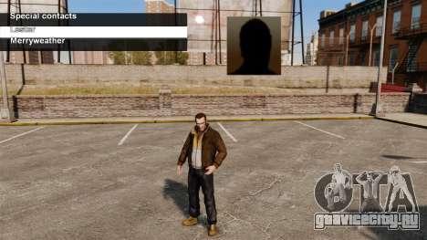 Специальные услуги Merryweather и Lester для GTA 4 третий скриншот