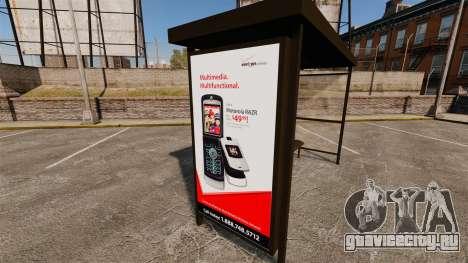 Новые рекламные постеры на автобусных остановках для GTA 4