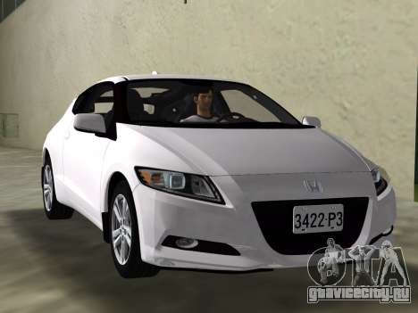 Honda CR-Z 2010 для GTA Vice City вид сбоку