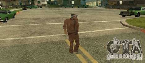 Скин Kelly из GTA Vice City Beta для GTA San Andreas