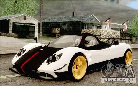 Pagani Zonda Cinque для GTA San Andreas вид сзади слева