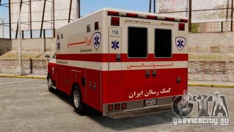 Иранская скорая помощь для GTA 4 вид сзади слева