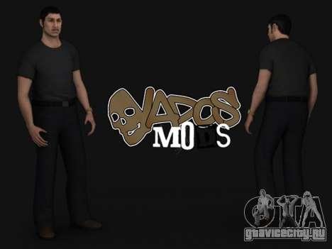 La Cosa Nostra HD Pack для GTA San Andreas третий скриншот