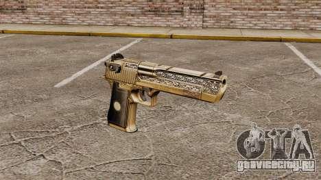 Роскошный пистолет Desert Eagle для GTA 4