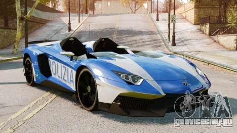 Lamborghini Aventador J Police для GTA 4 вид сзади слева