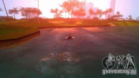 Sun effects для GTA Vice City третий скриншот