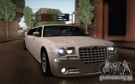 Chrysler 300C Limo 2007 для GTA San Andreas двигатель