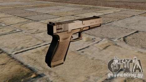 Автоматический пистолет Glock 18C для GTA 4 второй скриншот