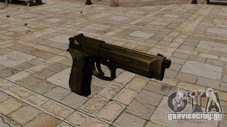 Самозарядный пистолет Beretta 92 для GTA 4