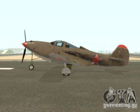 Aircobra P-39N для GTA San Andreas вид слева