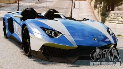 Lamborghini Aventador J Police для GTA 4