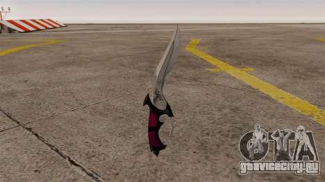 Нож GNWP для GTA 4