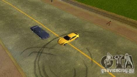 Vice City HD Road для GTA Vice City четвёртый скриншот