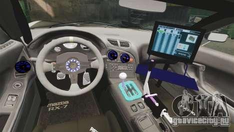 Mazda RX-7 для GTA 4 вид сбоку