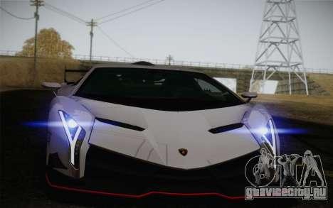 Lamborghini Veneno LP750-4 2013 для GTA San Andreas вид снизу