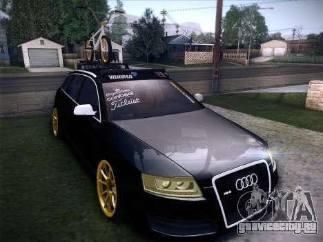 Audi Avant RS6 LowStance для GTA San Andreas вид снизу