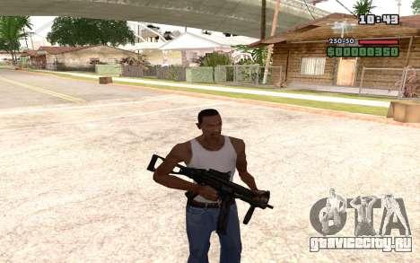 UMP 45 для GTA San Andreas пятый скриншот