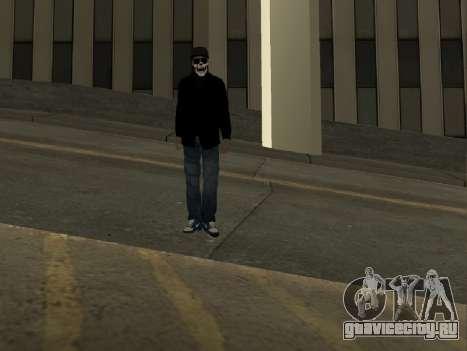 Vagos Skin Pack для GTA San Andreas второй скриншот