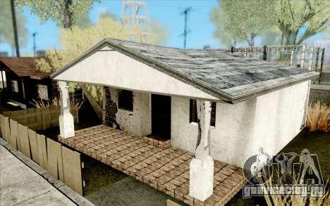Atmosphere realistic autumn v1.0 для GTA San Andreas десятый скриншот