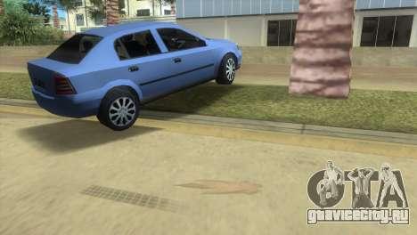 Opel Astra 4door 1.6 TDi Sedan для GTA Vice City вид справа