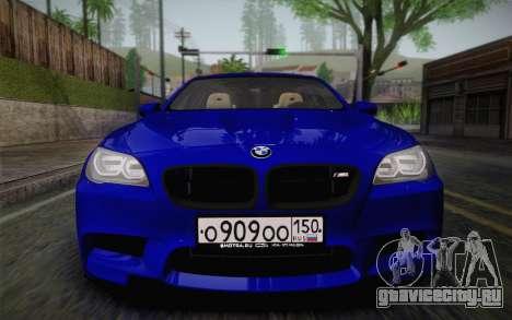 BMW M5 F10 v2 для GTA San Andreas вид сзади