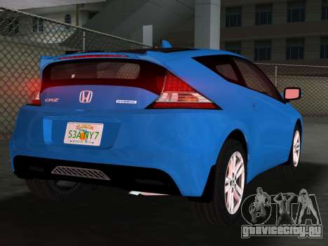 Honda CR-Z 2010 для GTA Vice City вид снизу