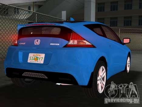 Honda CR-Z 2010 для GTA Vice City вид снизу