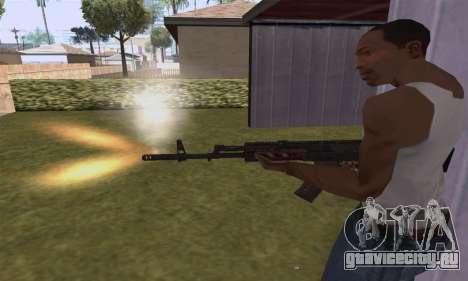 AK-12 для GTA San Andreas пятый скриншот