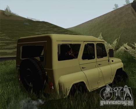 UAZ 31512 для GTA San Andreas вид слева