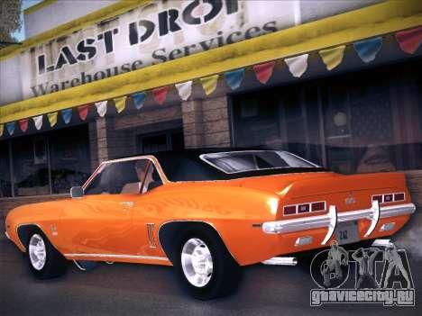 Chevrolet Camaro SS 1969 для GTA San Andreas вид слева