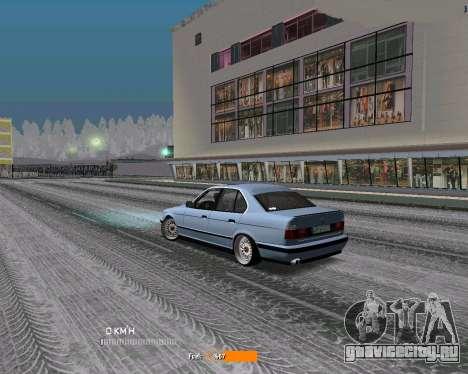 BMW E34 JDM для GTA San Andreas вид сзади слева