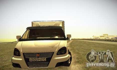 ГАЗель 33023 HEAVY для GTA San Andreas вид слева