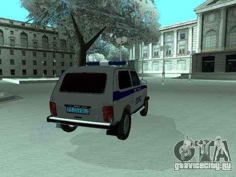 ВАЗ 212140 ППС для GTA San Andreas вид слева