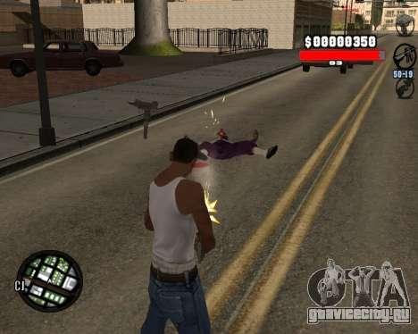 C-Hudik для GTA San Andreas