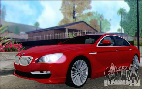 BMW 6 Gran Coupe v1.0 для GTA San Andreas вид сзади