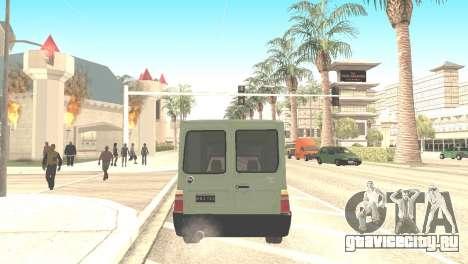 Fiat Fiorino Fire 07 для GTA San Andreas вид слева