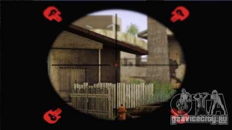 Walther WA2000 для GTA San Andreas четвёртый скриншот
