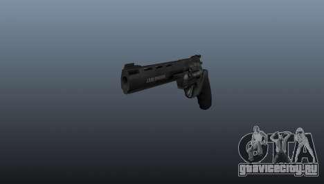 Револьвер Raging Bull для GTA 4