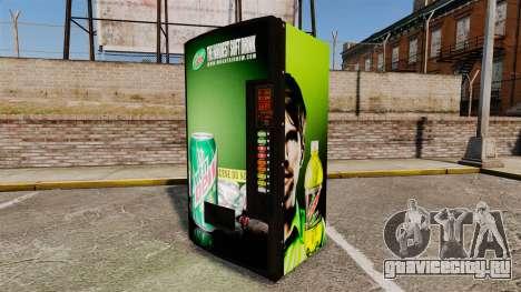 Новые торговые автоматы для GTA 4