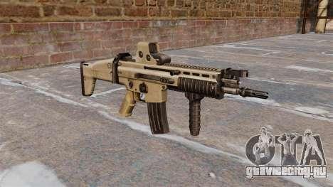 Штурмовая винтовка FN SCAR-L для GTA 4
